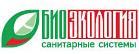 Логотип Биоэкология