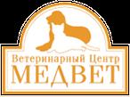 Логотип МЕДВЕТ