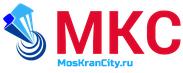 Логотип МосКранСити