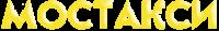 Логотип МОСТАКСИ