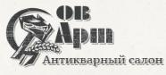 Логотип Сов Арт