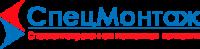 Логотип СпецМонтаж