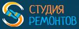 Логотип Студия Ремонтов