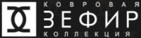 Логотип магазина ЗЕФИР