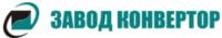 Логотип Завода Конвертор
