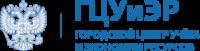 Логотип Городского Центра Учёта и Экономии Ресурсов