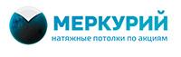 Логотип Меркурий