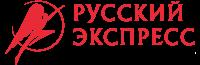 Логотип Русский Экспресс