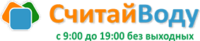 Логотип СчитайВоду