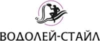 Логотип ВОДОЛЕЙ-СТАЙЛ