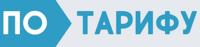 Логотип проекта По тарифу
