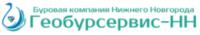 логотип буровой компании Геобурсервис-НН